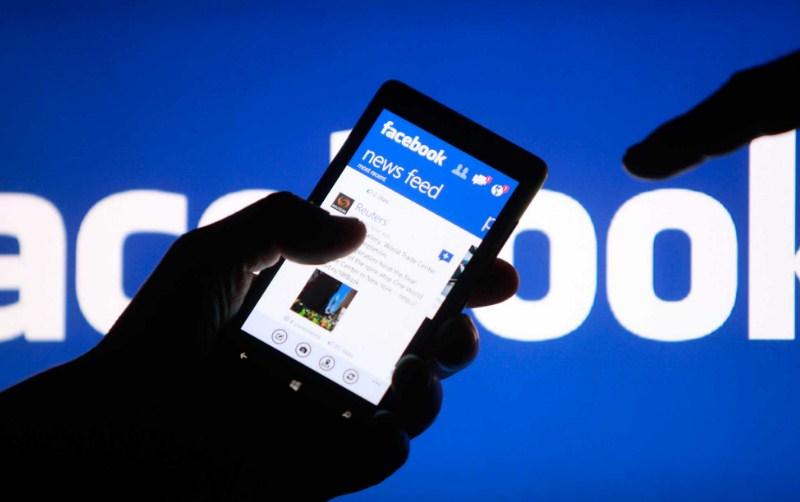 cara melihat orang yang blokir facebook kita
