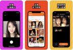 download aplikasi zao