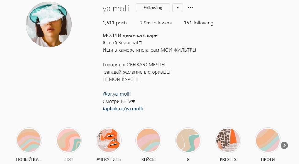 cara menambahkan filter ya molli instagram