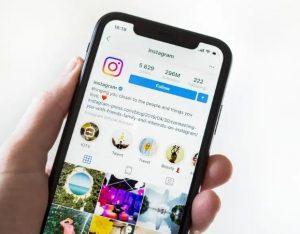 Cara Melihat Orang Yang Stalking Instagram