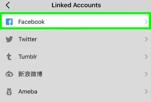 cara masuk instagram dengan facebook